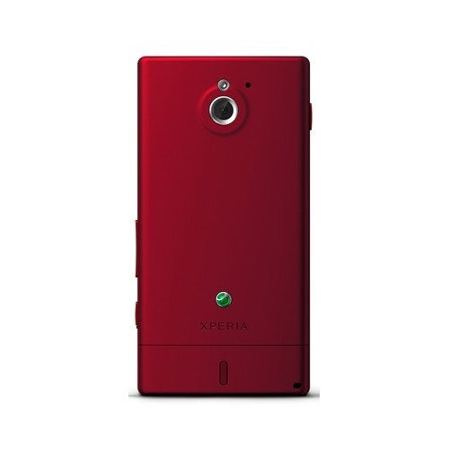 Sony Xperia Sola - 2
