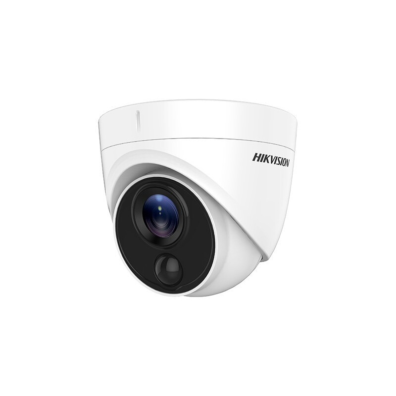 Hikvision DS-2CE71H0T-PIRL - 1
