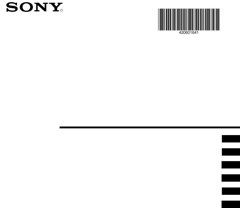 Sony KV-21LS30K инструкция -