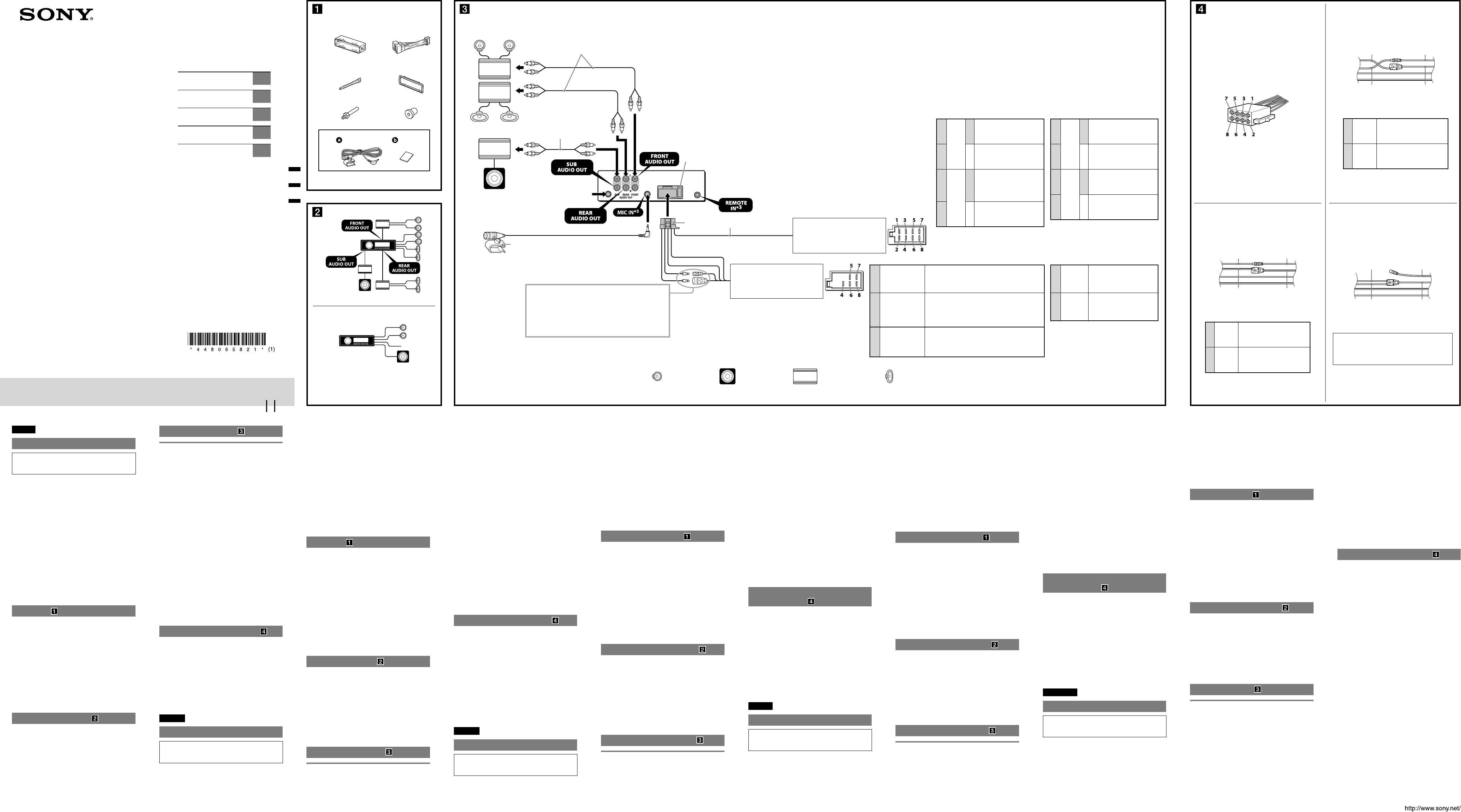 mex n5000bt wiring diagram