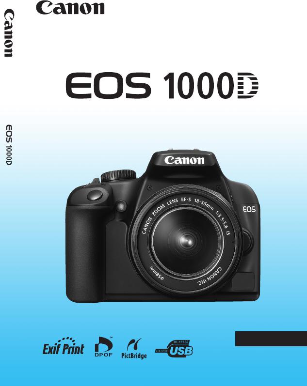 canon eos 1000d инструкция pdf