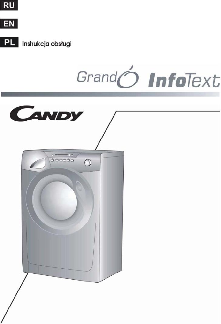 Candy goy 105 07s инструкция скачать
