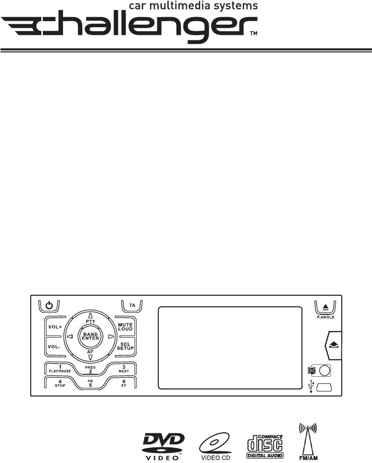 Challenger ch 8036 rotary инструкция