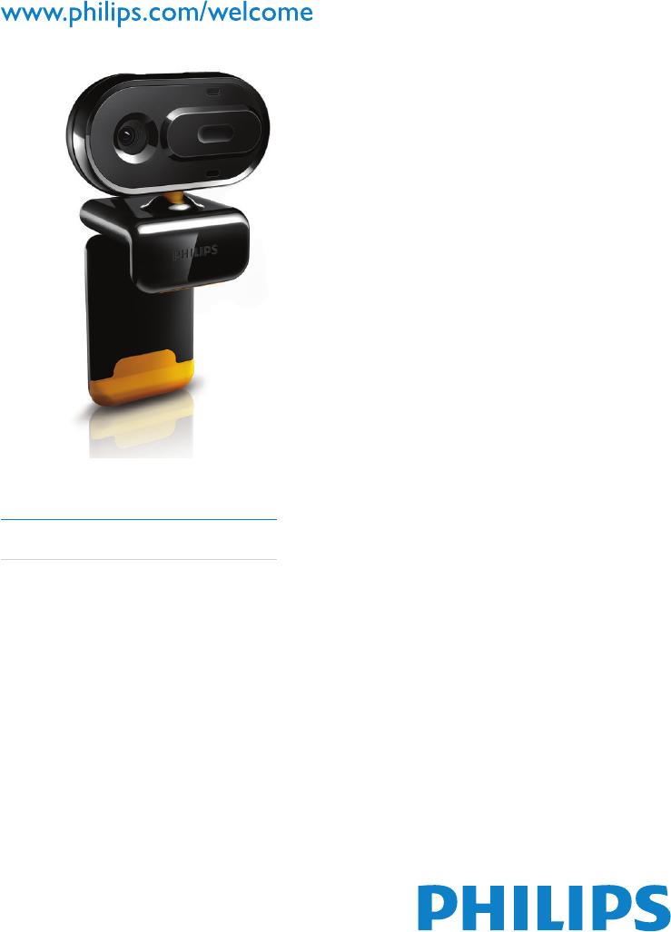 Драйвер для веб камеры филипс spz2000