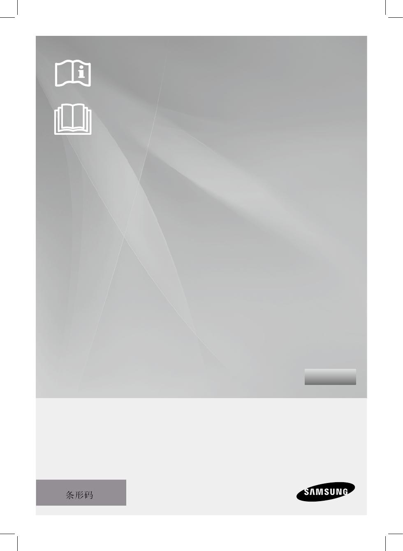 Samsung RF62QEPN Bedienungsanleitung
