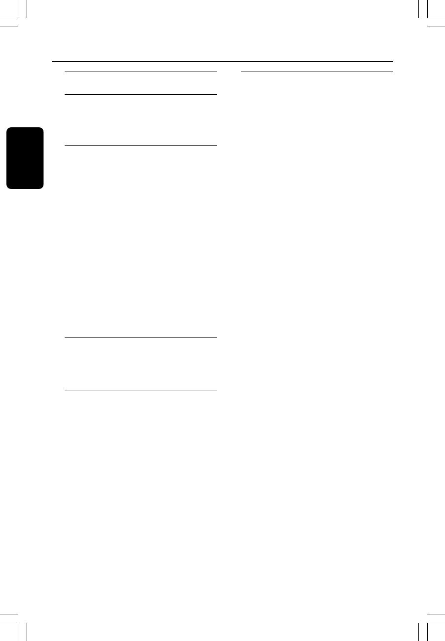 Инструкция philips dvp5168k